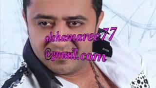 علي الديك سمرا وأنا الحاصودي من أقدم الأغاني Ali Deek