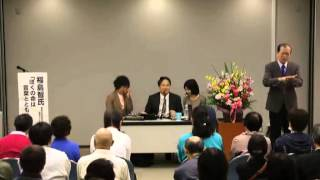 福島智氏講演 「ぼくの命は言葉とともにある」 2015/11/15 日本点字図書館