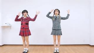 Song: エレキキュレーター / Erekikyureta / Elekiculator / Eletricura...