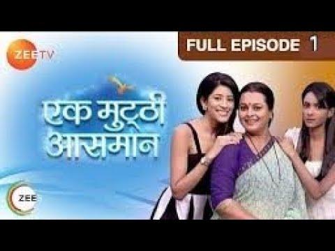 Download Ek Mutthi Aasmaan Episode 1 Full Review | Ek Mutthi Aasmaan Serial Zee Tv All Episodes