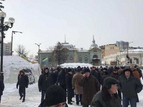 Мітинг ветеранів МВС та АТО під Верховною Радою. Київ. 27.02.2018