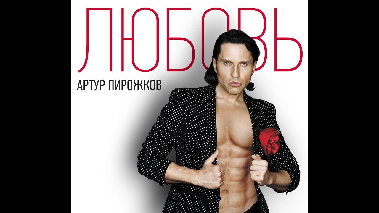 aleksandr-revva-porno