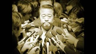 小沢一郎 ~ 闇の系譜 :秘書逮捕の真相/北朝鮮との黒い関係 高画質 thumbnail
