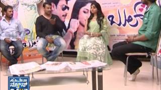 Bull Bull - Seg _ 4 - 10 May 13 - Suvarna News