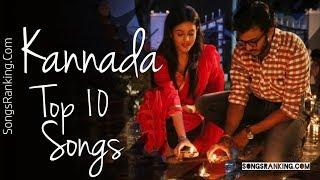 Kannada Top 10 Songs 1 15 February 2018