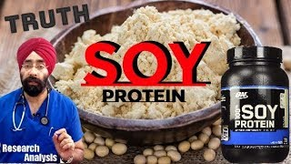 SOY PROTEIN : Best for Vegetarians | Side Effect | Benefits | Dosage | Dr.Education {Hindi)