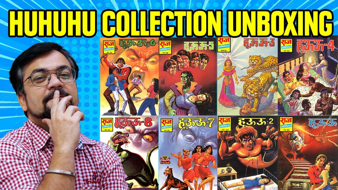 HUHUHU Raj Comics - Complete Collection Unboxing (Issue 1-8)