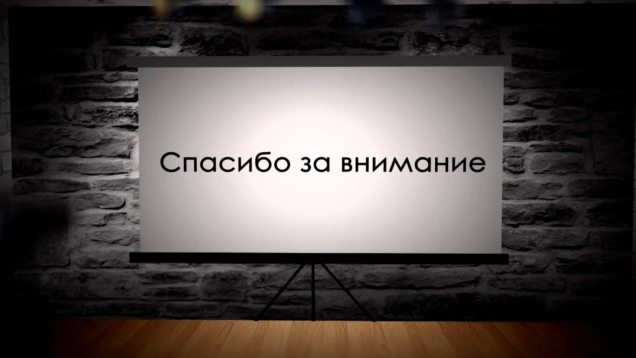 """"""" Тайная беременность """" жизненный фильм!"""