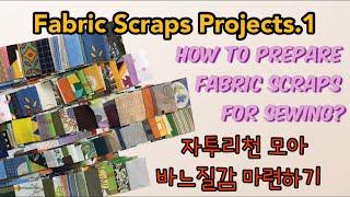 How to prepare fabric scraps f…