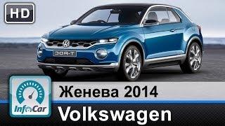 Volkswagen в Женеве 2014: New Polo, T-Rock, Sportsvan, New Sirocco
