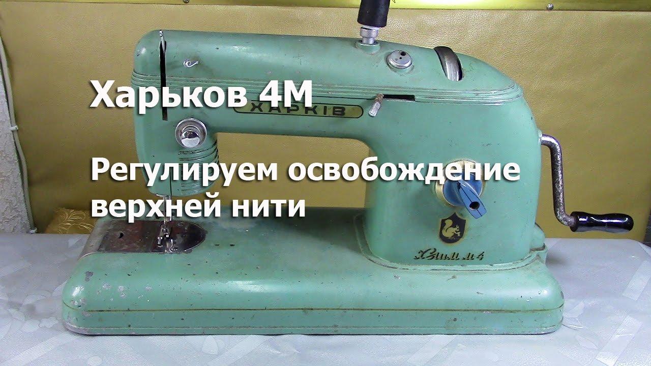 М Видео Смоленск - акции, скидки, промокоды для mvideo.ru - YouTube