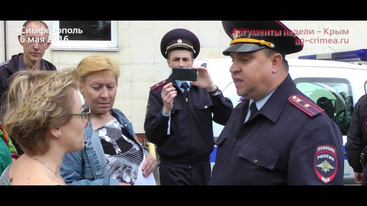 В Симферополе оккупанты разогнали кизячий митинг