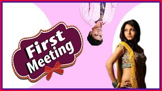 First Meeting – Eligible Bachelorette | Arranged Marriage