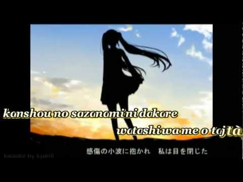 【Karaoke】Euthanasia【on vocal】samfree