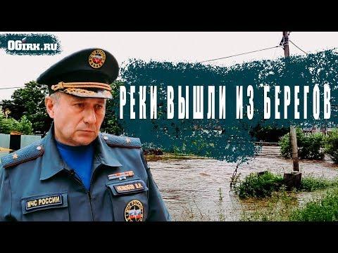 Из-за дождей в Иркутской области эвакуируют населенные пункты