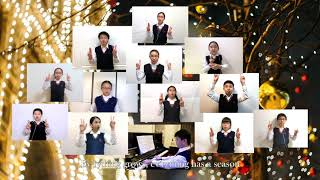 Publication Date: 2020-12-21 | Video Title: Christmas special: Look at the