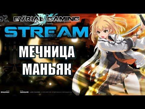 Новая АНИМЕ MMORPG Soul Worker Мечник Haru Estia