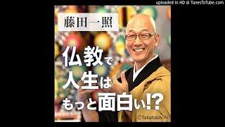 【Youtube版  第14回】仏教は「ガンバリズム」じゃない?