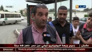 العاصمة : زوج يطعن طليقه 28 طعنة بمحطة النقل البري بدرارية