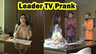 Leader TV Prank With Cute Girl  | Allama Pranks | Totla Reporter | Lahore TV