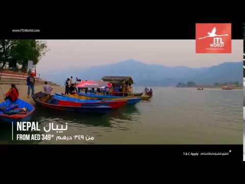 uae---eid-nepal-tour-bumper-ads