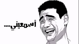 Repeat youtube video اقوى مكالمة تونسية