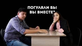 Правда или Выпивка(ПО КАЗАХСКИ) #2 Горчица и ХРЕНЬ, НЕЗНАКОМЦЫ
