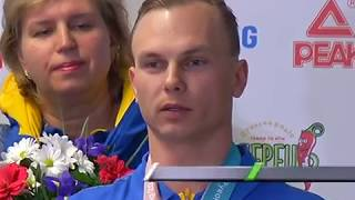 Олімпійський чемпіон Абраменко повернувся додому