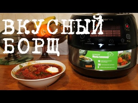 Рецепты для мультиварки - Все рецепты России
