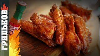 """Пивная кухня: Адово острые куриные крылышки: """"Пригорает"""""""