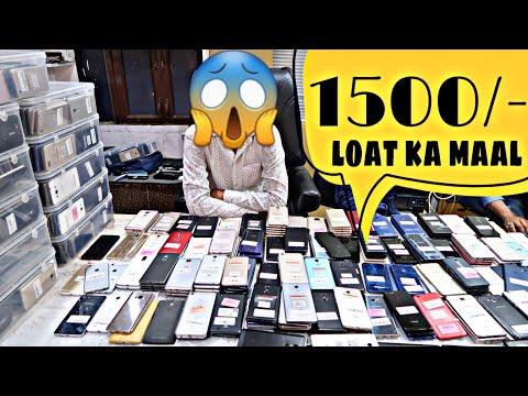 used mobile wholesaler |Branded mobile market | cheapest mob