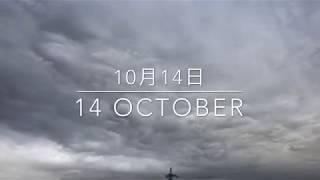 10月14日の空 朝から不思議な雲が登場。夕方はいつもの汚い黒い雲に市内は覆われました。
