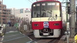 【20倍速】京浜急行線 朝ラッシュ【八ツ山橋踏切】