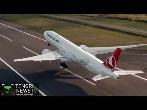 Как Turkish Airlines обеспечивает безопасность полетов