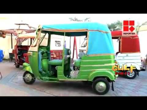 News In Malayalam About Dubai S Tok Tok Cars Youtube