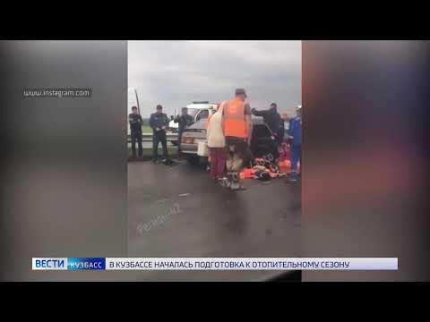 Последствия серьезной аварии в Кузбассе попали на видео
