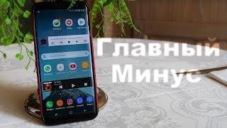 Главный Минус моего Galaxy S8 - Влог