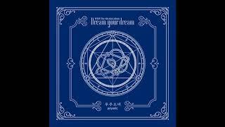Download WJSN (Cosmic Girls) (우주소녀) - 꿈꾸는 마음으로 (Dreams Come True) [MP3 Audio]