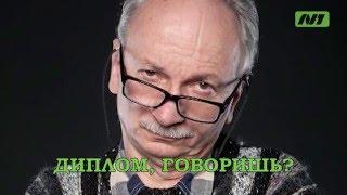 Профтестирование от Минтруда РФ