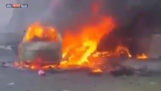 مقتل محافظ عدن بانفجار سيارة