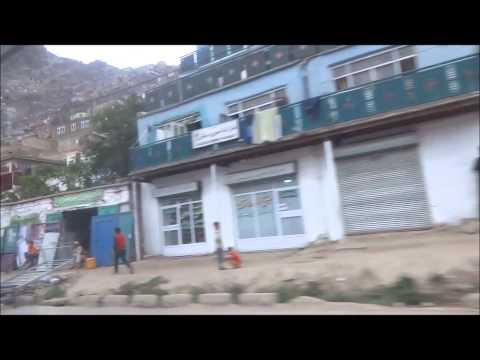 Afghanistan: Driving in Kabul 2/2 アフガニスタン:カブールをドライブ2/2