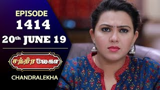 CHANDRALEKHA Serial | Episode 1414 | 20th June 2019 | Shwetha | Dhanush | Nagasri | Arun | Shyam