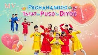 """Awit ng Papuri """"Paghahandog ng Tapat na Puso sa Diyos"""""""