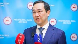 Брифинг Айсена Николаева об эпидобстановке в регионе на 25 апреля: Трансляция «Якутия 24»