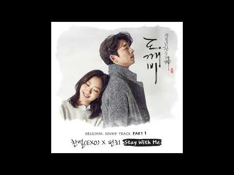Stay With Me (Instrumental with Background Vocal) + Chanyeol Verse & Rap - Punch & Chanyeol