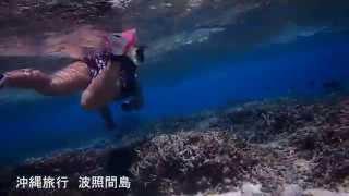 沖縄の波照間島でのシュノーケリングをしました! 以前来た時よりも遠く...