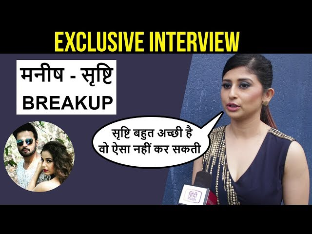 Srishty Rode पर Manish Naggdev के लगाए आरोपों पर बोलीं Saba Khan| Shocking Reaction