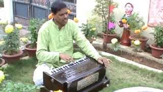 Bhojpuri Holy