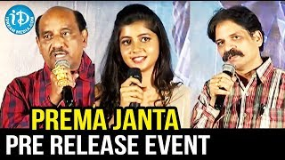 Prema Janta Movie Pre Release Event Ram Praneeth Sumaya iDream Filmnagar