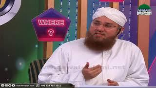 Zehni Azmaish S 10 Ep#03 Muzaffargar Vs Gujrat Moulana Abdul Habib Attari